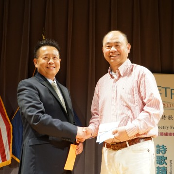诗人:萧曦(右)代三等奖得主思乡领奖
