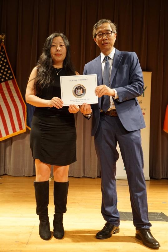 NYS办公室主任杨旻雯为邱馆长颁奖